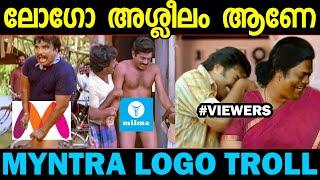 വല്ലാത്ത കണ്ണ് തന്നെ പഹയാ! Myntra logo issue troll malayalam