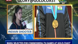 CWG 2018: Special interaction with Manu Bhaker - India's youngest shooter to win a World Cup Gold