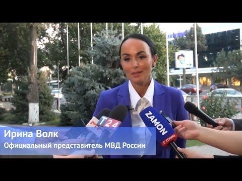 В Ташкенте сотрудники МВД России провели мастер-классы для узбекских коллег