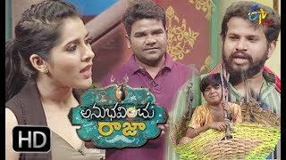 Anubhavinchu Raja | Jabardasth Venu | 2nd June 2018 | Full Episode 15  | ETV Plus