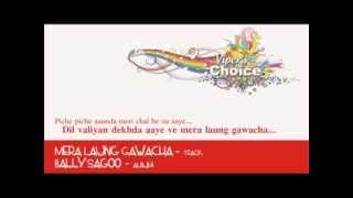 Mera Laung Gawacha - Bally Sagoo