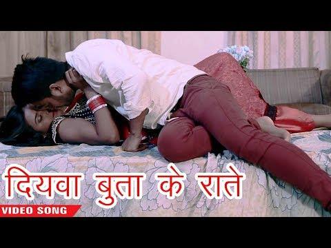 #सुपरहिट VIDEO SONG - Diyawa Buta Ke Raate - Amar Nath Sinha - Superhit Bhojpuri Hit Songs 2018