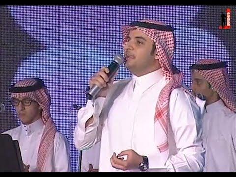 رحمن يارحمن - محمد العبدالله - الزوا الجماعي 15 thumbnail