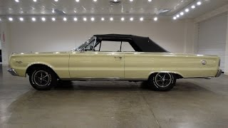 Gateway Classic Cars St. Louis Showroom #64571966 Plymouth Satellite Convertible