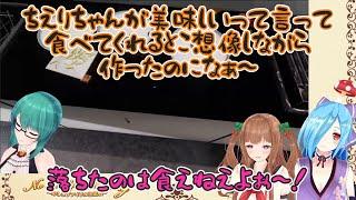 【アイドル部の侵略】第二回めしまずアイドル決定戦面白いシーンダイジェスト【すずVSめめめ】