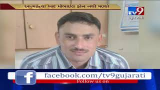 Ahmedabad:  Constable of Vatva police station commits suicide by jumping before train- Tv9