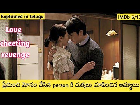 Download scarlet innocence/2014/  korean movie explained in telugu