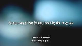 FT Island- ?????? (Don't Love) lyrics [Eng. | Rom. | Han.] MP3