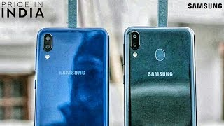 Samsung Galaxy M20 & M10 : Price in INDIA