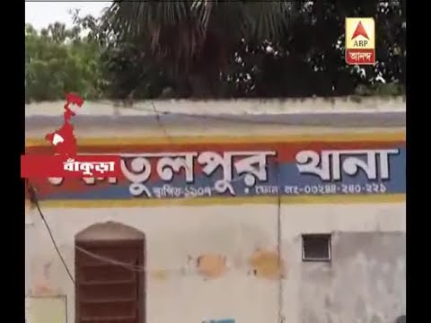 Grandson wife killed the old lady at Kotulpur in Bankura, accused escaped