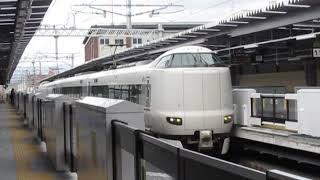 特急きのさき12号京都行287系梅小路京都西駅通過!
