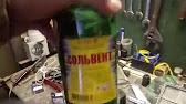 Промывка двигателя с помощью сольвента - YouTube