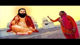 Gurlej Akhtar | Ganga Ute Pathri | Full HD Brand New Song 2013