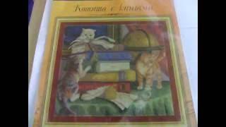 вышивка крестом.Панна котята с книгами ,отшив и обзор набора