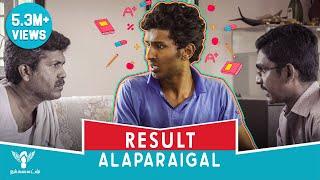 Result Alaparaigal - Nakkalites