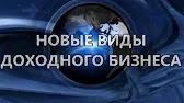 Промышленные котлы на биомассе КОМКОНТ - YouTube