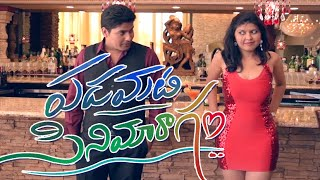 Padamati Cinema Ragam - Telugu Comedy Short Film 2015 || Directed by Suresh Sistla