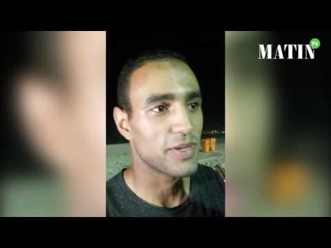 En direct de Rio - Hassan Saada : «Je garde le moral et je poursuis mon programme d'entrainement»