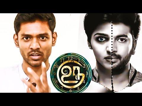 URU movie Review | Kalaiyarasan | Dhanshika
