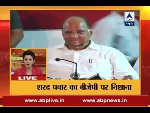 4 surgical strikes during UPA, but didn't publicise it: Sharad Pawar