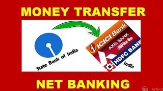 vuclip how to transfer money from sbi to other bank ( inter bank transfer ) using net banking ( in hindi )