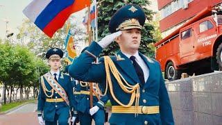 МЧС России поздравляет соотечественников с праздником - C Днем России
