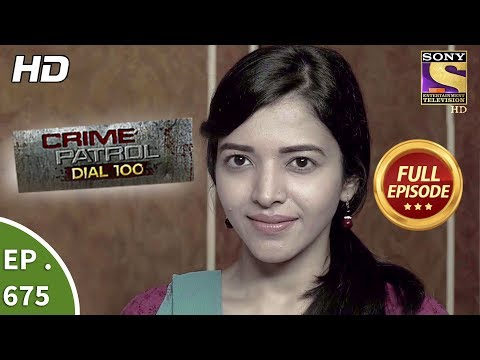 Crime Patrol Dial 100 - Ep 675 - Full Episode - 22nd December, 2017