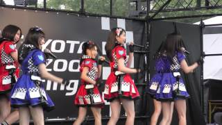 """Kibouteki Refrain"""" by AKB48 Team 8 in TOYOTA GAZOO Racing PARK in S..."""
