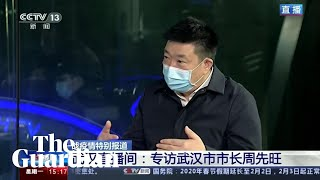 Wuhan mayor says city's governance 'not good enough' as coronavirus spreads