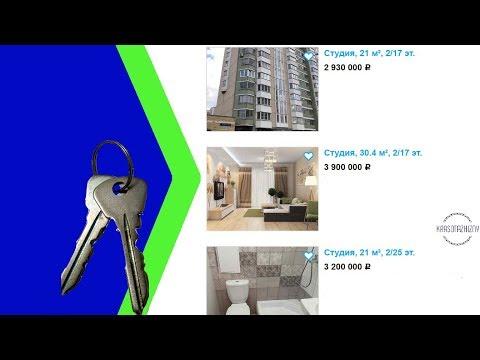 Какие квартиры в Москве стоят до 3,5 млн. и стоит ли их покупать