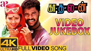Kadhalan Back to Back Video Songs 4K | Prabhu Deva | Nagma | AR Rahman | Shankar | AP International