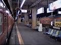 1991 宇都宮駅-浦和駅-池袋駅-ひばりヶ丘駅 Utsunomiya to Hibarigaoka 910126