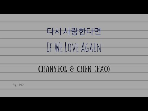If We Love Again - Chanyeol & Chen (EXO) Han - Rom - Eng - Indo - Lyrics