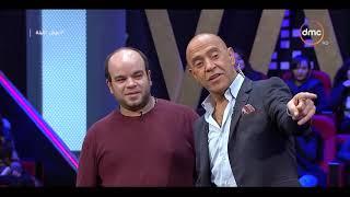 عيش الليلة - لعبة الأفلام والمسلسلات مع علي ربيع ومحمد عبد الرحمن وأشرف عبد الباقي