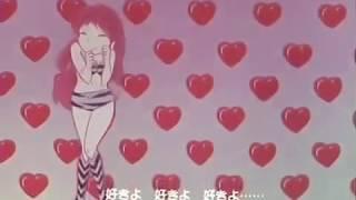 金朋先生が歌う「うる星やつらのテーマ(ラムのラブソング)」をOP映像...