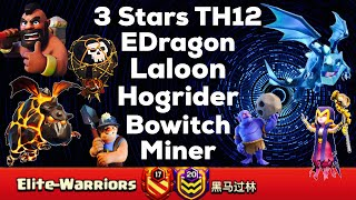 Clash Of Clan ! 3Stars TH12 With Laloon,EDragon,Miner,Hog,& Bowtich !