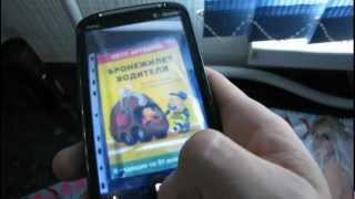 google goggles (mini review)