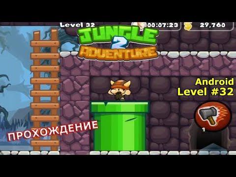 Level 32. Финал!!! Прохождение игры Jungle Boy Adventure Games — New 2019 на Android