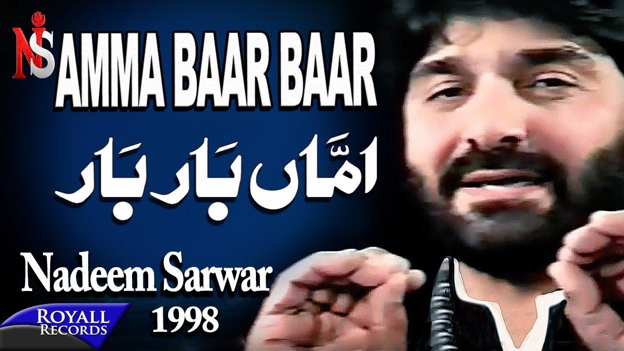 Nadeem Sarwar - Amma Baar Baar Gala 1998