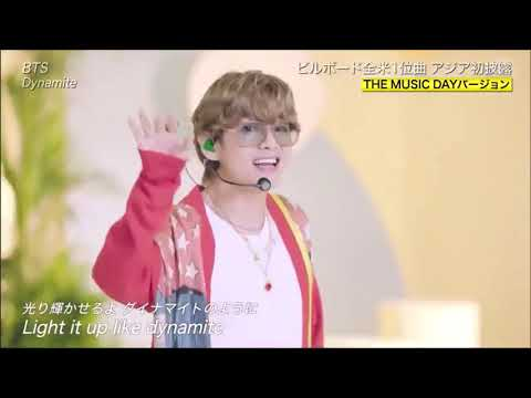 BTS performs 'Dynamite' at THE MUSIC DAY