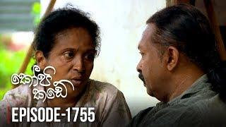 Kopi Kade | Episode 1755 - (2020-02-02) | ITN Thumbnail