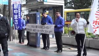 20150311 福岡県議会議員 原中まさし 街頭での挨拶 天神2丁目 ソラリアステージ横