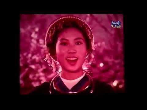 "Old Hmong Song from Lao film ""New Spring"" 1976 一九七六年老挝电影《新的春天》的苗族歌曲"