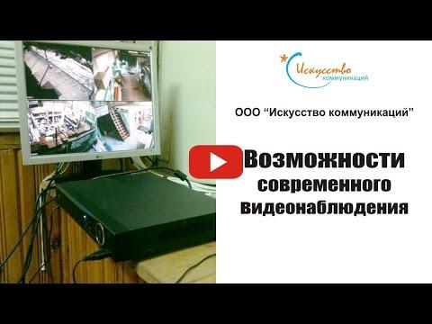 IP видеокамеры в СПб - купить IP видеокамеру в магазине