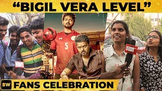 Decoding BIGIL's Official First Look Poster by Thalapathy Fans | Bigil Celebrations | DC