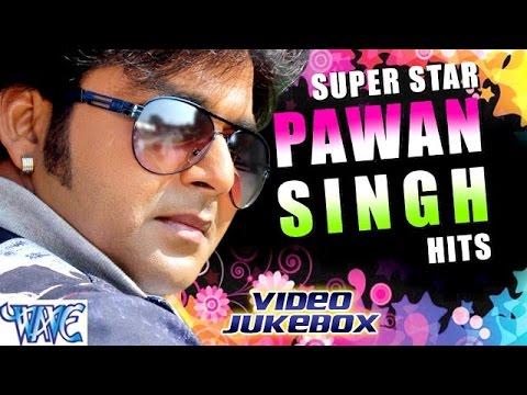 Super Star Pawan Singh Vol - 3 || Video JUKEBOX || Bhojpuri Hot Songs 2016 new