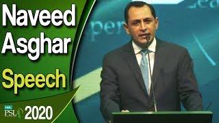 Naveed Asghar Speech | HBL Pakistan Super League Draft 2019-20