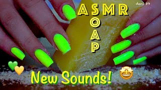 💛 Hypnotic sound and visual ASMR for The Best experience of relaxation! 😴