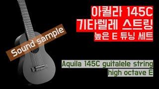Aquila 145C guitalle string - …
