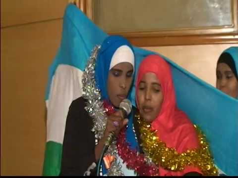 Sudan -Khartoum Munaasabad qurux badan ay qabsadeen Aqoonyahanada Gobolka Bari - Part #2